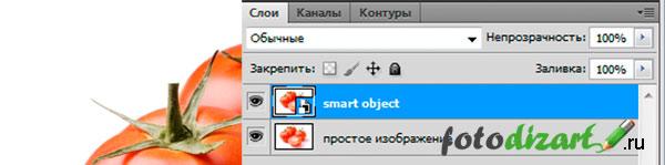 smart-obiekt
