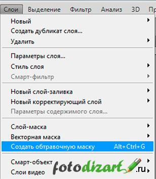 menu-maska
