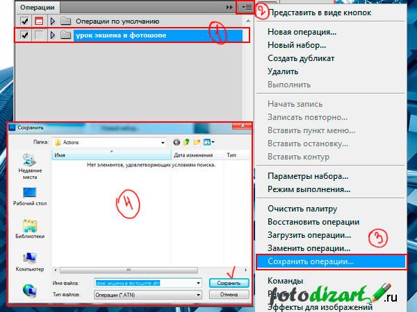 Как сохранить изображение в фотошопе ...: pictures11.ru/kak-sohranit-izobrazhenie-v-fotoshope.html