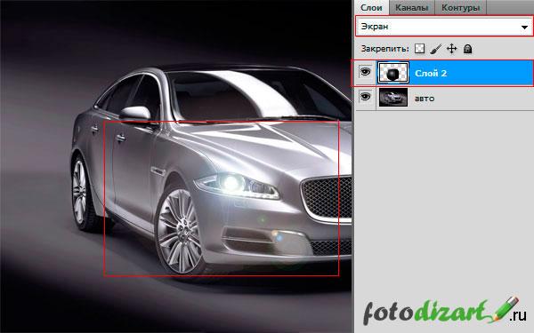 свет в photoshop режим смешивания экран