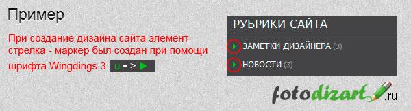 веб элементы