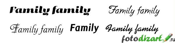 начертание при изготовление логотипа