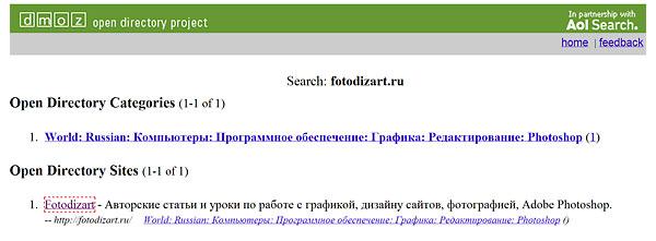 fotodizart в каталоге dmoz