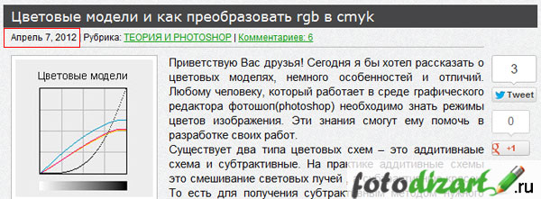 fotodizart - 1 год