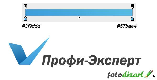 цвет логотипа создание