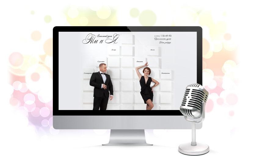 дизайн сайта вокального дуэта