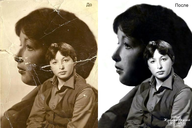реставрация старого фото