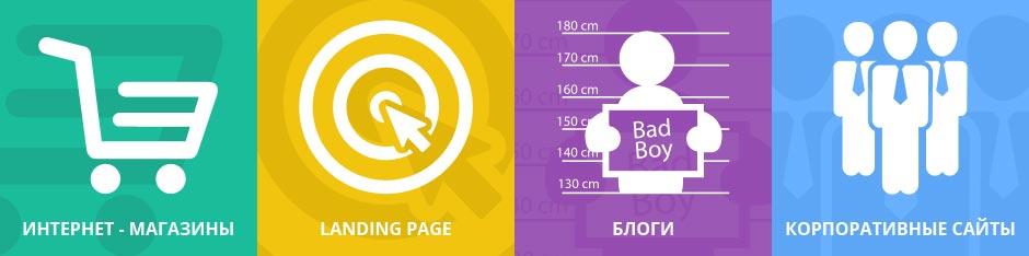 разработка дизайна сайтов