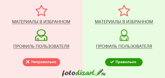 основы веб-дизайна