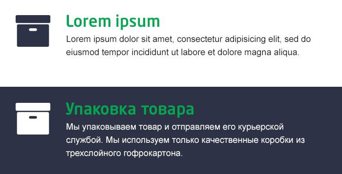 lorem-ipsum текст рыба