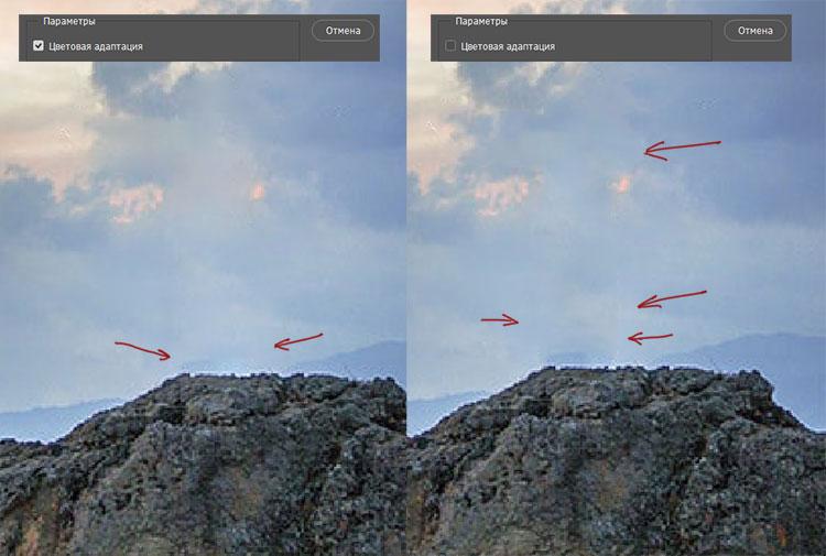 удаление объекта на фото в фотошопе с учетом содержимого