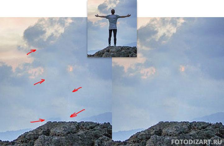 удаление объекта с фотографии в фотошопе