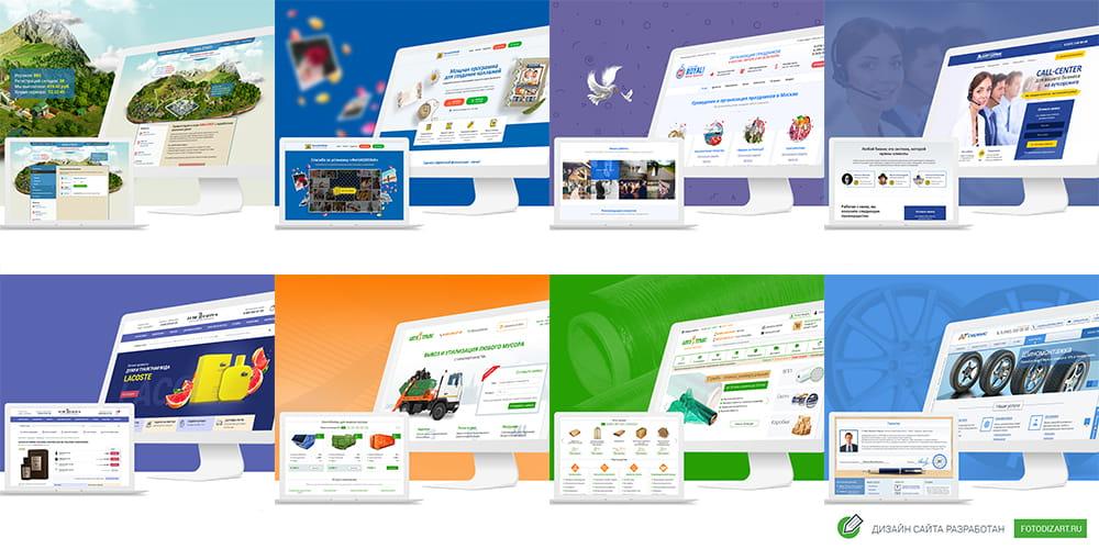 портфолио дизайна сайтов